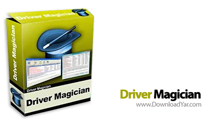 دانلود Driver Magician v3.48 - نرم افزار بازیابی و تهیه نسخه پشتیبان از درایورهای نصب شده