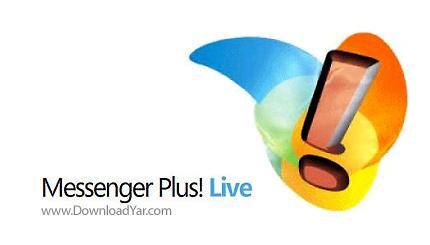 دانلود Messenger Plus Live v4.83.376 - نرم افزار افزودن قابلیت های فراوان و کارآمد به مسنجر ویندوز