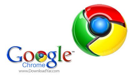 دانلود Google Chrome v4.0.249.89 - نرم افزار مرورگر اینترنت گوگل