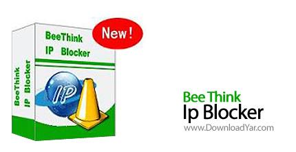 دانلود Bee Think Ip Blocker v1.2 - نرم افزار مبارزه با هکر ها و بلوک کردن آی پی هکرها