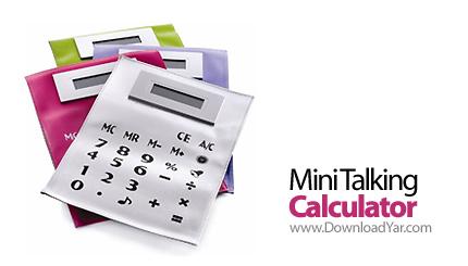 دانلود Mini Talking Calculator v2.1 - نرم افزار ماشین حساب سخنگو