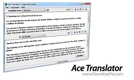 دانلود Ace Translator v7 - نرم افزار ترجمه لغت و متون با دیکشنری آنلاین