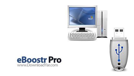 دانلود eBoostr Pro v3.0.1.498 - نرم افزار استفاده از فلش مموری بجای رم