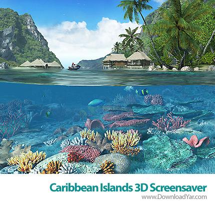 دانلود Caribbean Islands 3D Screensaver v1.1 - اسکرین سیور سه بعدی جزایر کارائیب