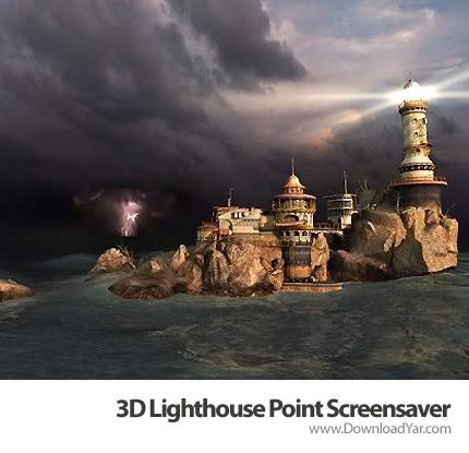 دانلود 3D Lighthouse Point Screensaver v1.1 - اسکرین سیور سه بعدی فانوس دریایی
