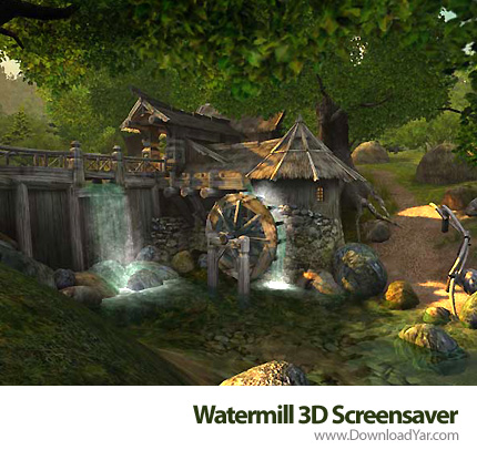 دانلود Watermill 3D Screensaver v2.0 - اسکرین سیور سه بعدی آسیاب آبی