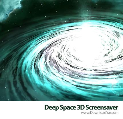 دانلود Deep Space 3D Screensaver v1.0 - اسکرین سیور سه بعدی گشت و گذار در فضا