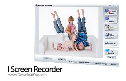 دانلود I Screen Recorder v8.0.0.2095 - نرم افزار ضبط و تصویر برداری از دسکتاپ