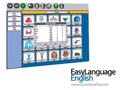 دانلود EasyLanguage English v2.09 - نرم افزار آموزش زبان انگلیسی