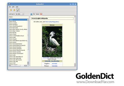 دانلود GoldenDict v0.9.0 - نرم افزار دیکشنری متن باز