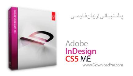 دانلود Adobe InDesign CS5 ME v7.0 - نرم افزار این دیزاین نسخه خاورمیانه با قابلیت تایپ فارسی