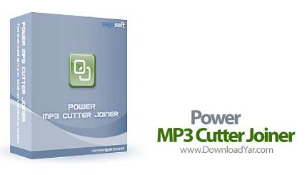 دانلود Power MP3 Cutter Joiner v1.12 - نرم افزار چسباندن و بریدن موزیک