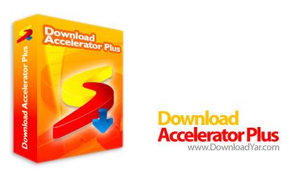 دانلود Download Accelerator Plus v9.4.0.6 - نرم افزار دانلود فایل ها