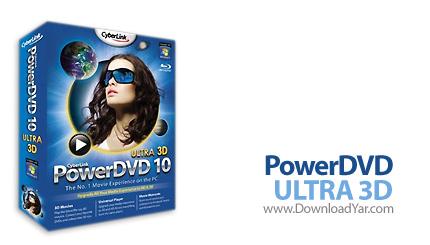 دانلود Cyberlink PowerDVD Ultra v10.0 Build 1830 - نرم افزار  پخش فایل های تصویری DVD و Blue-ray با کیفیت بالا