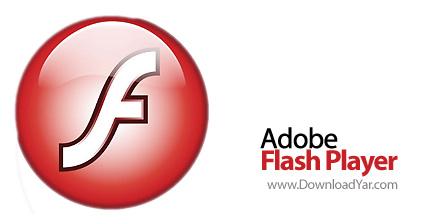 دانلود Adobe Flash Player v10.1.53.64 - نرم افزار مشاهده و اجرای فایل های فلش