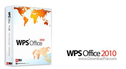دانلود Kingsoft Office 2010 Professional v6.6.0.2462 - نرم افزار جایگزین مایکروسافت آفیس
