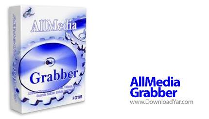 دانلود AllMedia Grabber v5.0 - نرم افزار استخراج فایل های مولتی مدیا از بازی ها و برنامه ها
