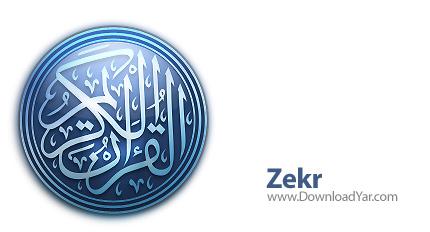 دانلود Quran Zekr v1.0.0 - نرم افزار قرآن به همراه قرائت و ترجمه