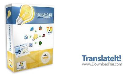 دانلود RealSofts TranslateIt v8.0.8 - نرم افزار مترجم انگلیسی به آلمانی و بالعکس