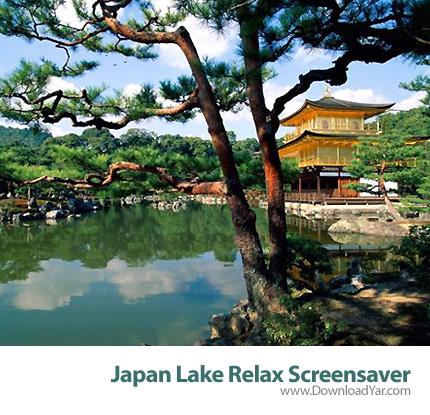 دانلود Japan Lake Relax Screensaver v1.1 - محافظ صفحه نمایش دریاچه آرامش بخش و زیبا در ژاپن