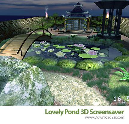 دانلود Lovely Pond 3D ScreenSaver - اسکرین سیور سه بعدی برکه دلفریب