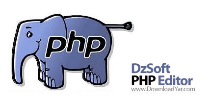 دانلود DzSoft PHP Editor v4.2.6.0 - نرم افزار برنامه نویسی به زبان PHP