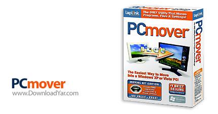 دانلود Laplink PCmover v6.00.620.0 - نرم افزار انتقال فایل میان دو کامپیوتر
